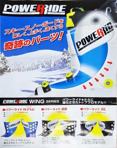 [크기변환]powerride0.jpg