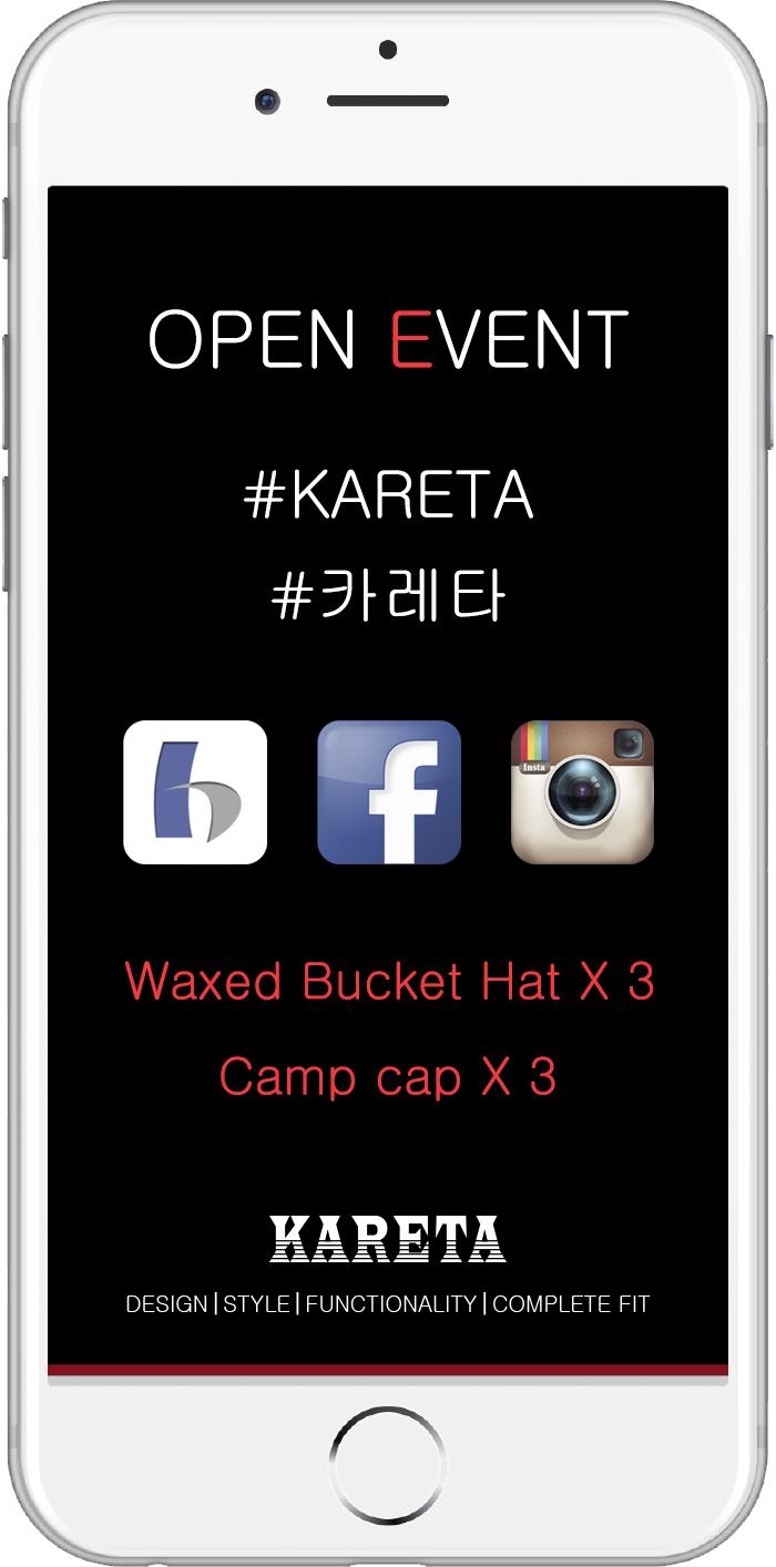 open event kareta_2.jpg