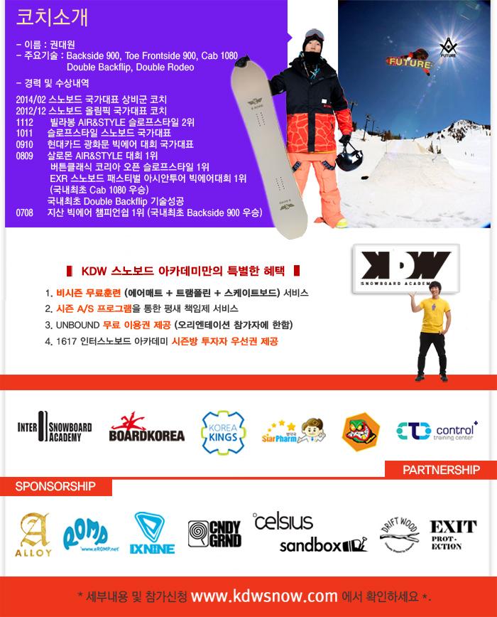 2016_9차_한국킹스캠프3.jpg