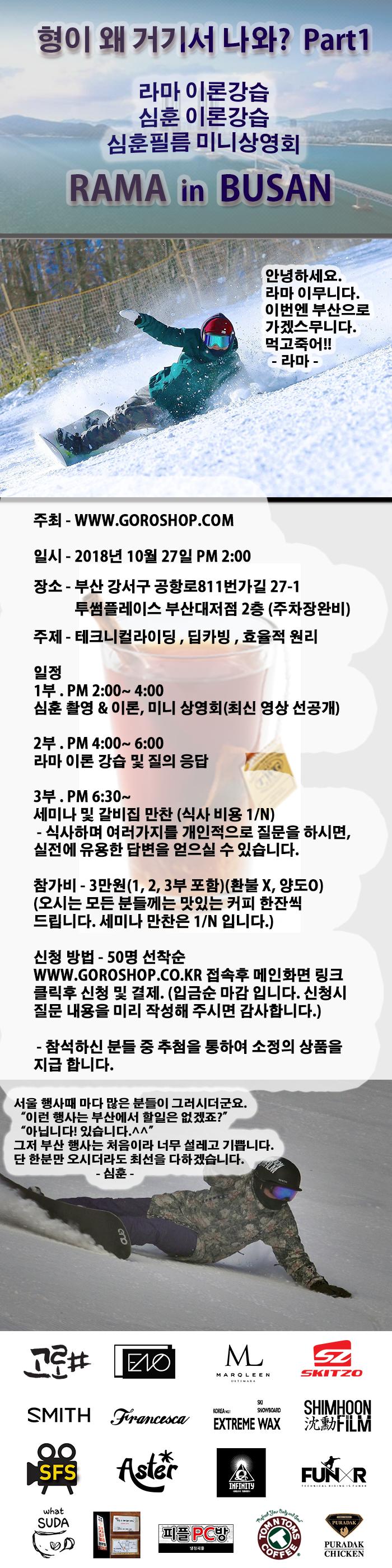 18-19 미니상영회.png