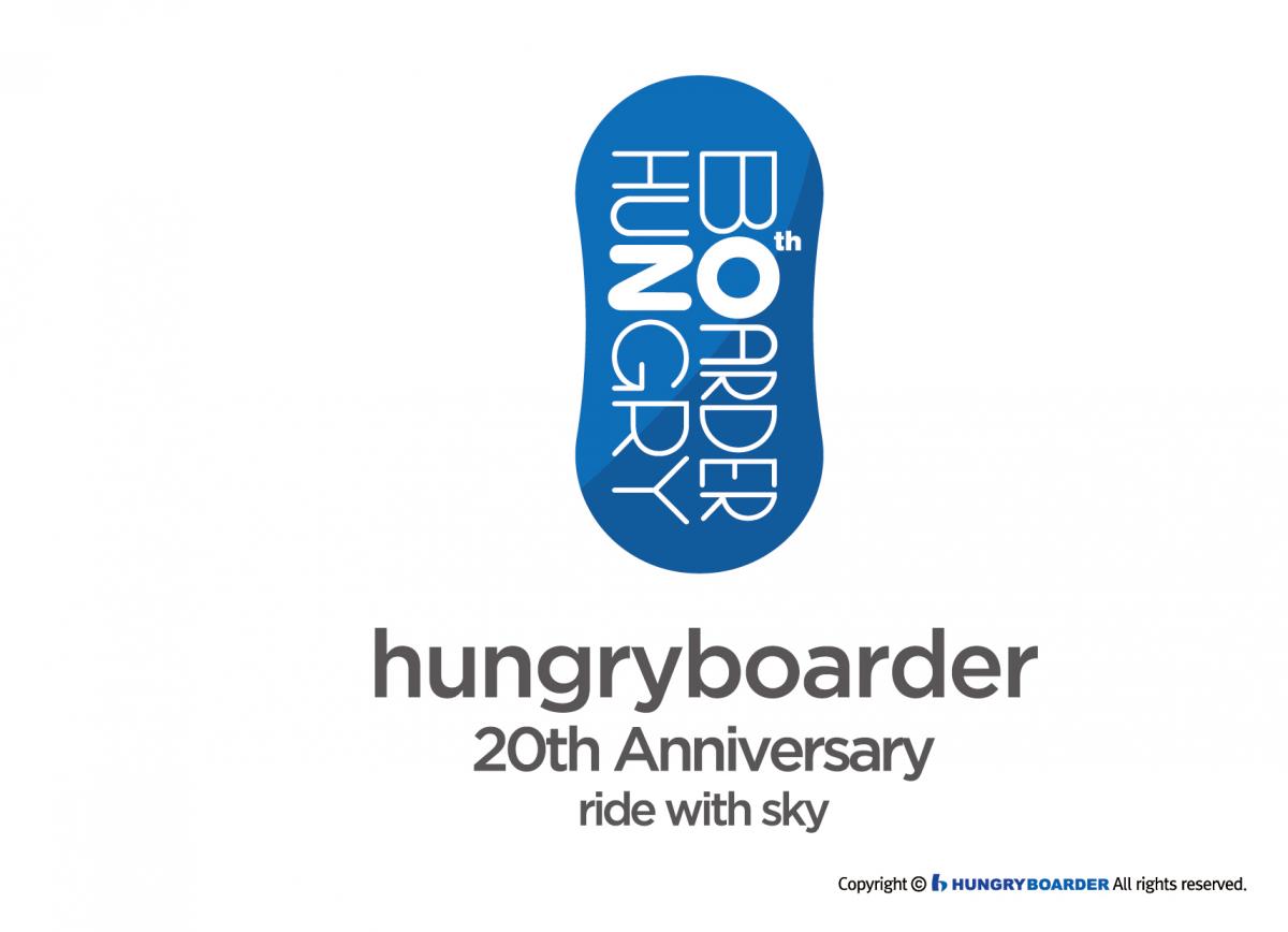 헝그리보더 20주년 기념 (5).jpg
