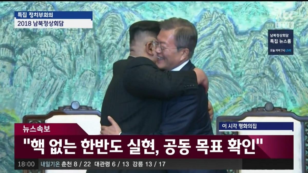 남북교류사진2.jpg