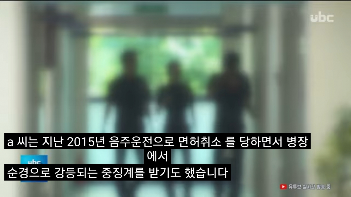 2040798908_MH0AdhuP_Screenshot_20190613-231628_YouTube.jpg