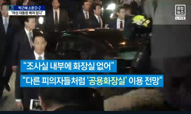 박근혜 최대의 위기.jpg