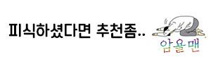 cucheon.jpg