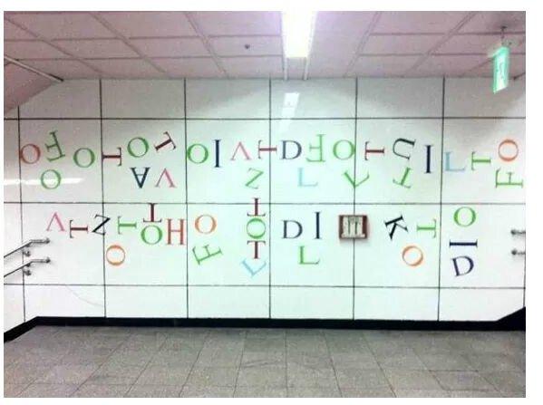 한국인만 읽을 수 있는 영어(한글이 이쁜이유!!).jpg