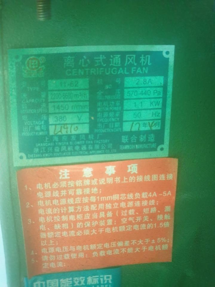 중국송풍기.jpg