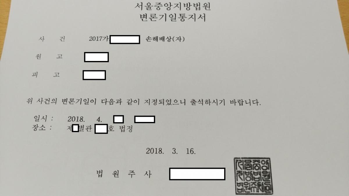 KakaoTalk_20180319_092639952.jpg