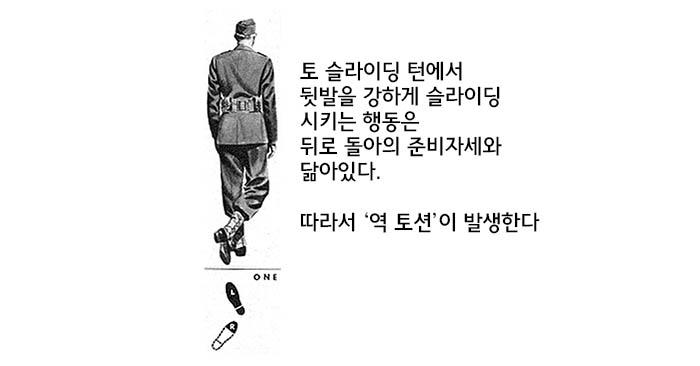 8제식동작.jpg