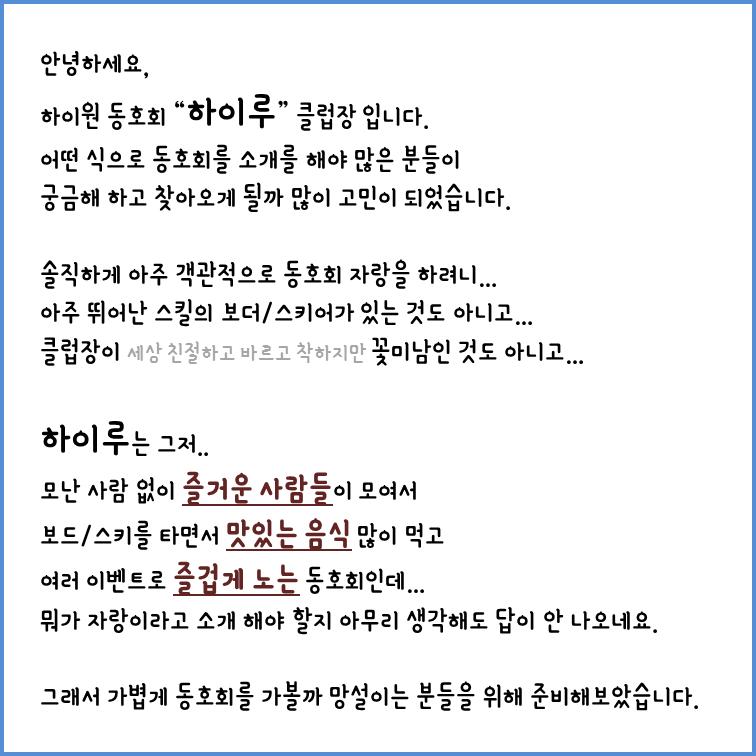소개01.png