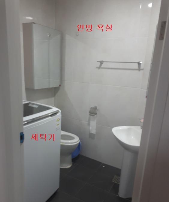6.안방 욕실.jpg