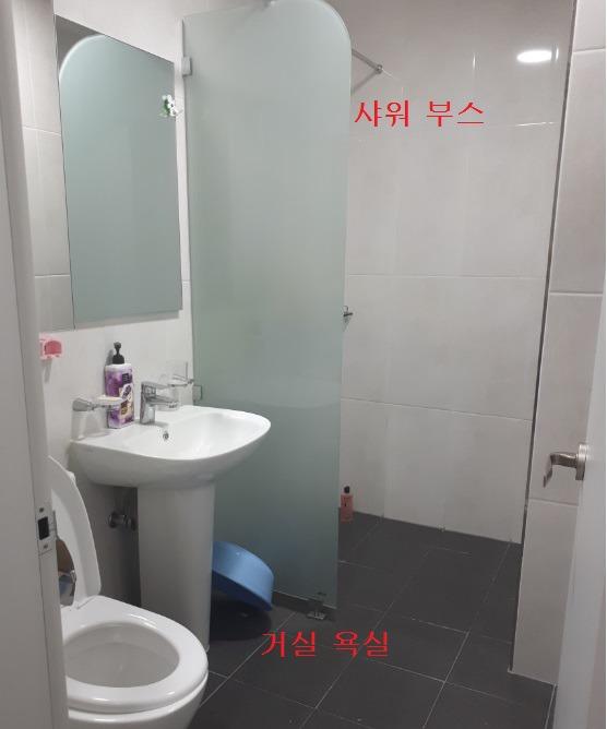 5.거실 욕실.jpg